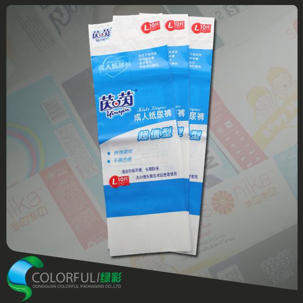 耐用的纸尿裤包装袋单提批售|纸尿裤包装专卖店