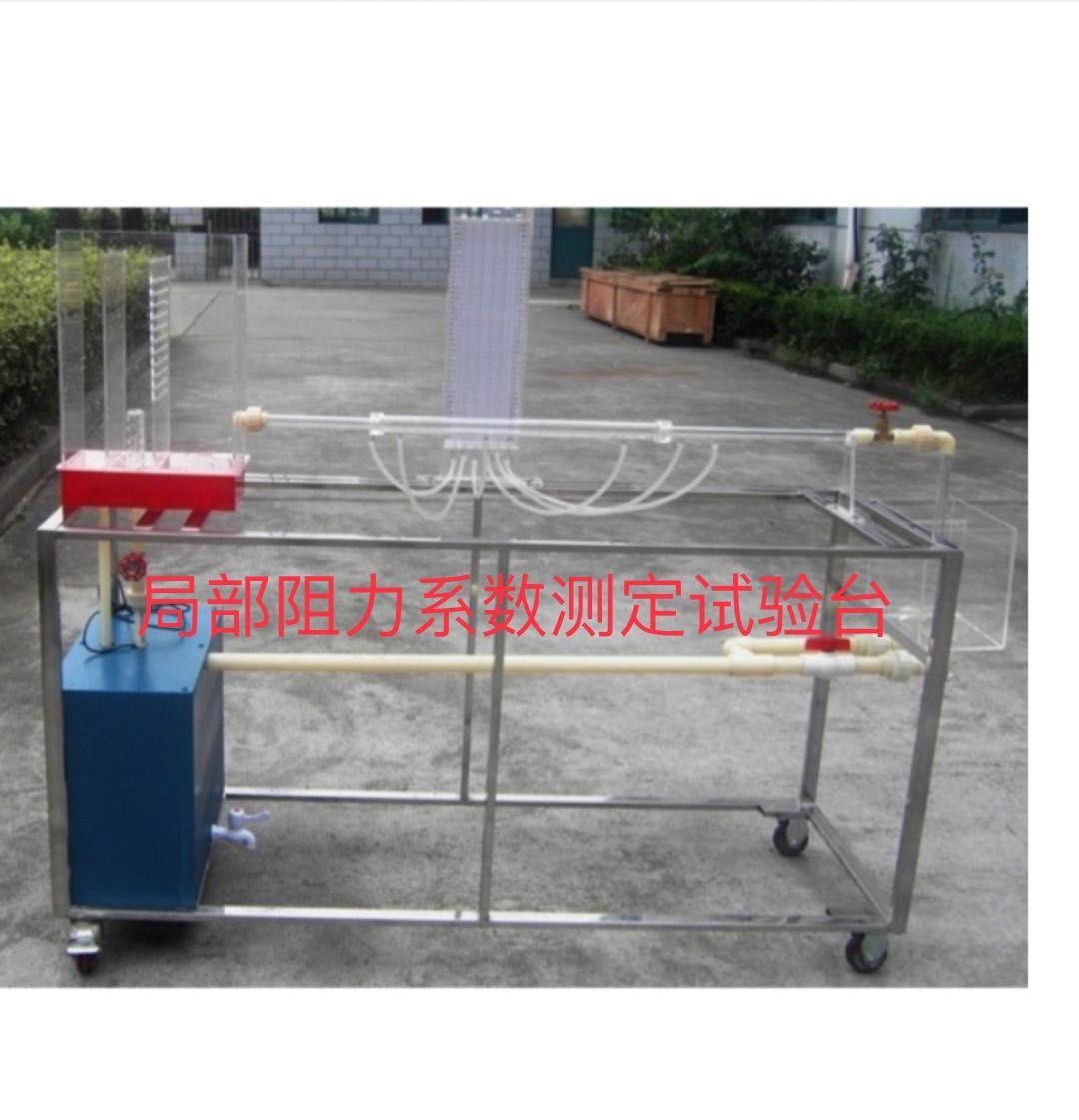 气浮试验装置_供应合肥好用的流化床燃烧装置