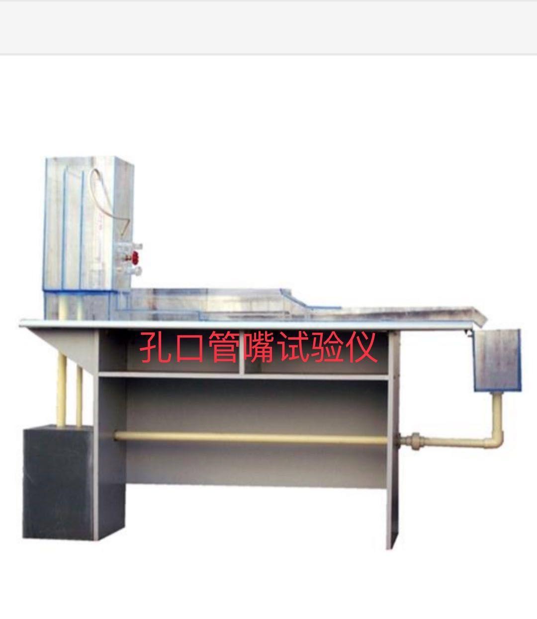 买实惠的轴流式风机性能实验仪当选合肥万学科教仪器 电渗析实验装置