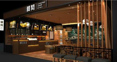 餐饮设计找重庆上创品牌策划省心省力|重庆茶楼装修费用