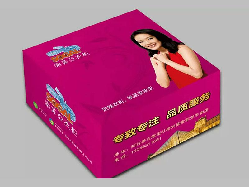 高性价比的银川盒抽纸产品信息  |内蒙盒抽纸定做