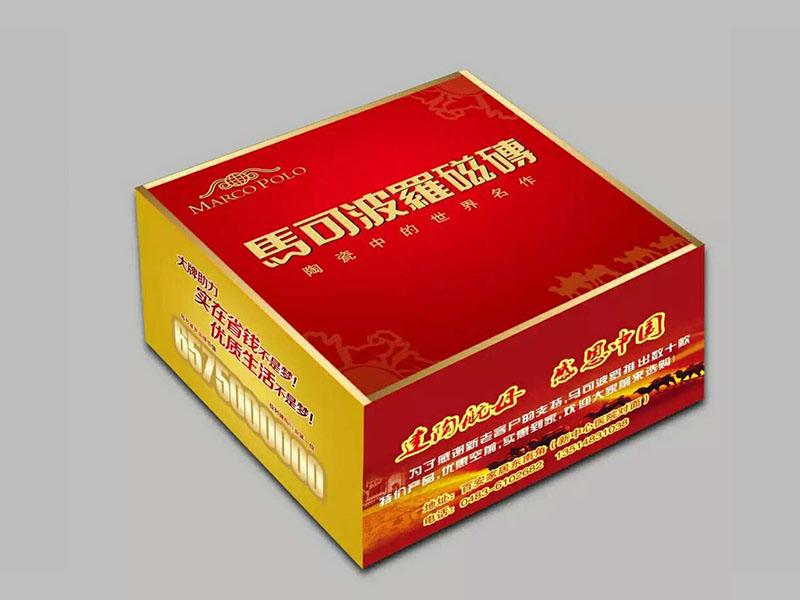 乌海盒抽纸价格 {荐}银川雅洁纸业好用的银川盒抽纸供应