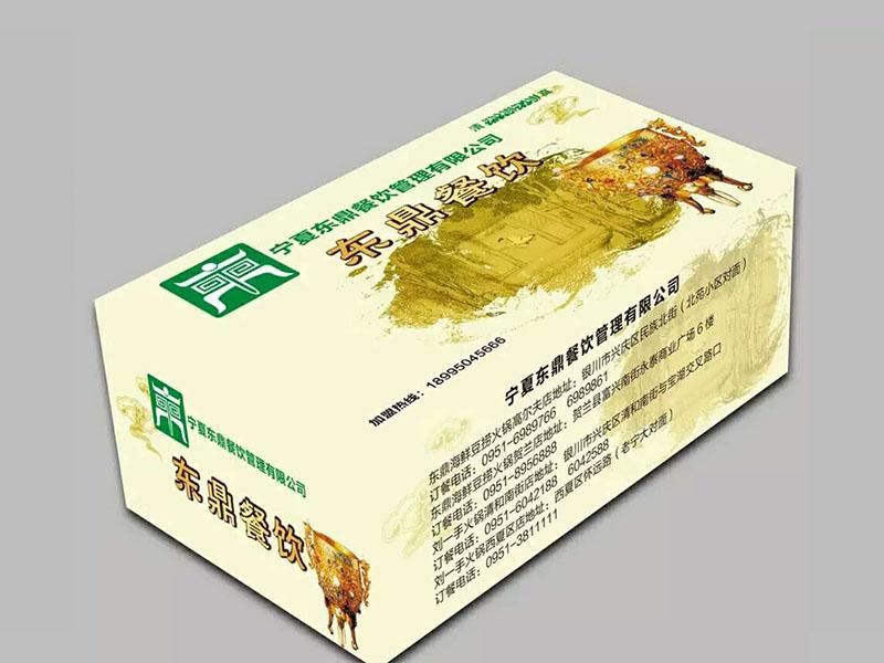 规模大的乌海盒抽纸定做生产厂家推荐,银川盒抽纸