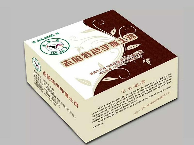 寧夏銀川盒抽紙價格行情,烏海盒抽紙供應