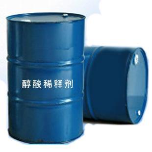 陜西稀釋劑|專業的稀釋劑廠家推薦