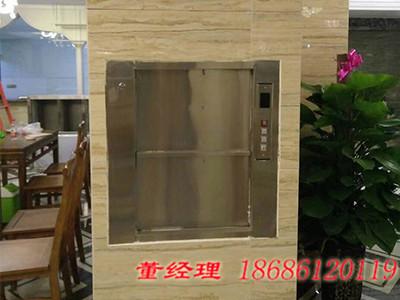 石家庄哪里有供应传菜电梯 窗口式传菜电梯厂家