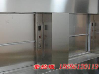 饭店提升机厂家 专业的传菜电梯石家庄哪里有售