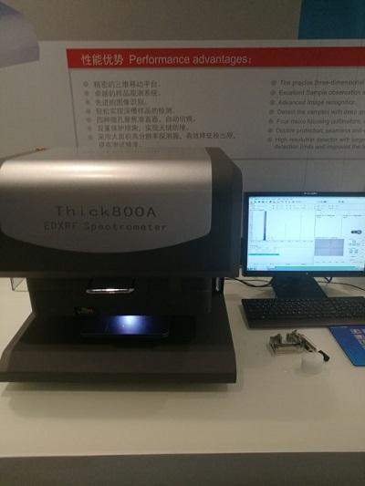 优质的x-ray测厚仪供应|镀层测量仪