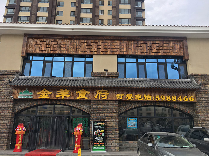 宁夏专业门头销售,提供银川兴庆区门头制作公司