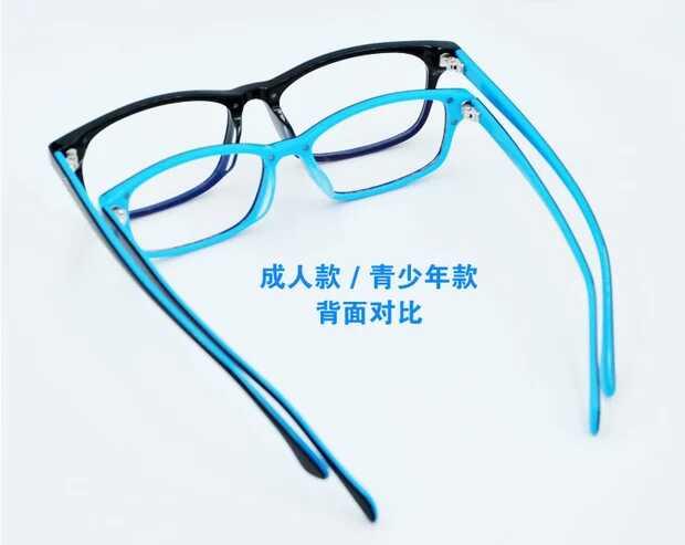 可信赖的手机眼镜生产商是哪家_爱大爱眼镜