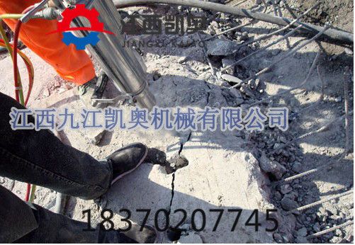 专业的江西凯奥劈石机品牌推荐 机载大力度江西凯奥劈石机