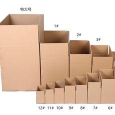 新疆黃板紙箱