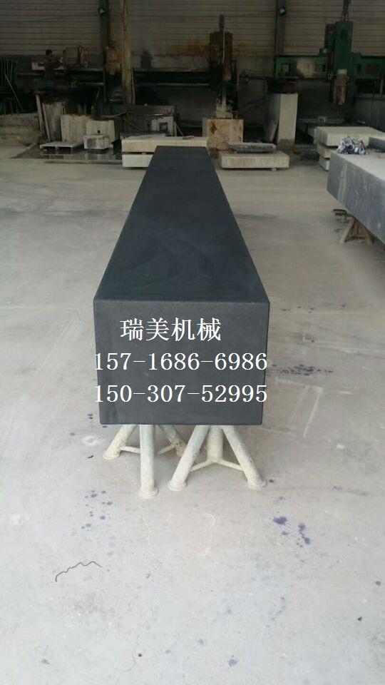 沧州哪里有卖价格优惠的大理石检测平台,福建654大理石材质
