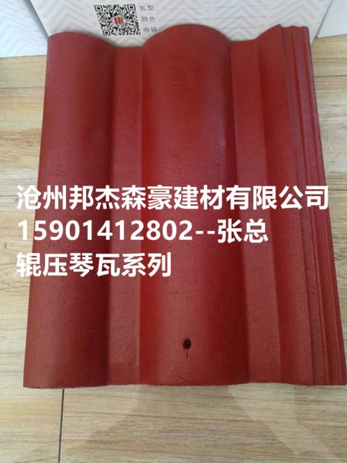 霸州、永清、涿州、固安水泥彩瓦厂家