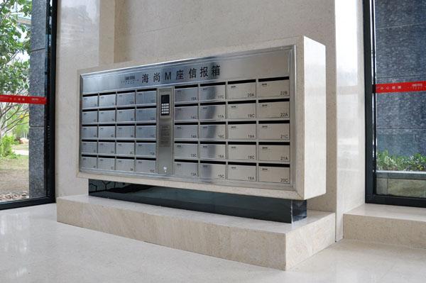 广东不锈钢信报箱厂家哪家信誉好-铜仁不锈钢信报箱