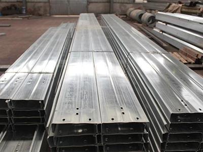 河北冲孔C型钢批发价格-河北C型钢专业供应