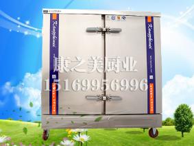 江苏微电脑蒸饭柜|康之美厨房设备提供安全的蒸饭车