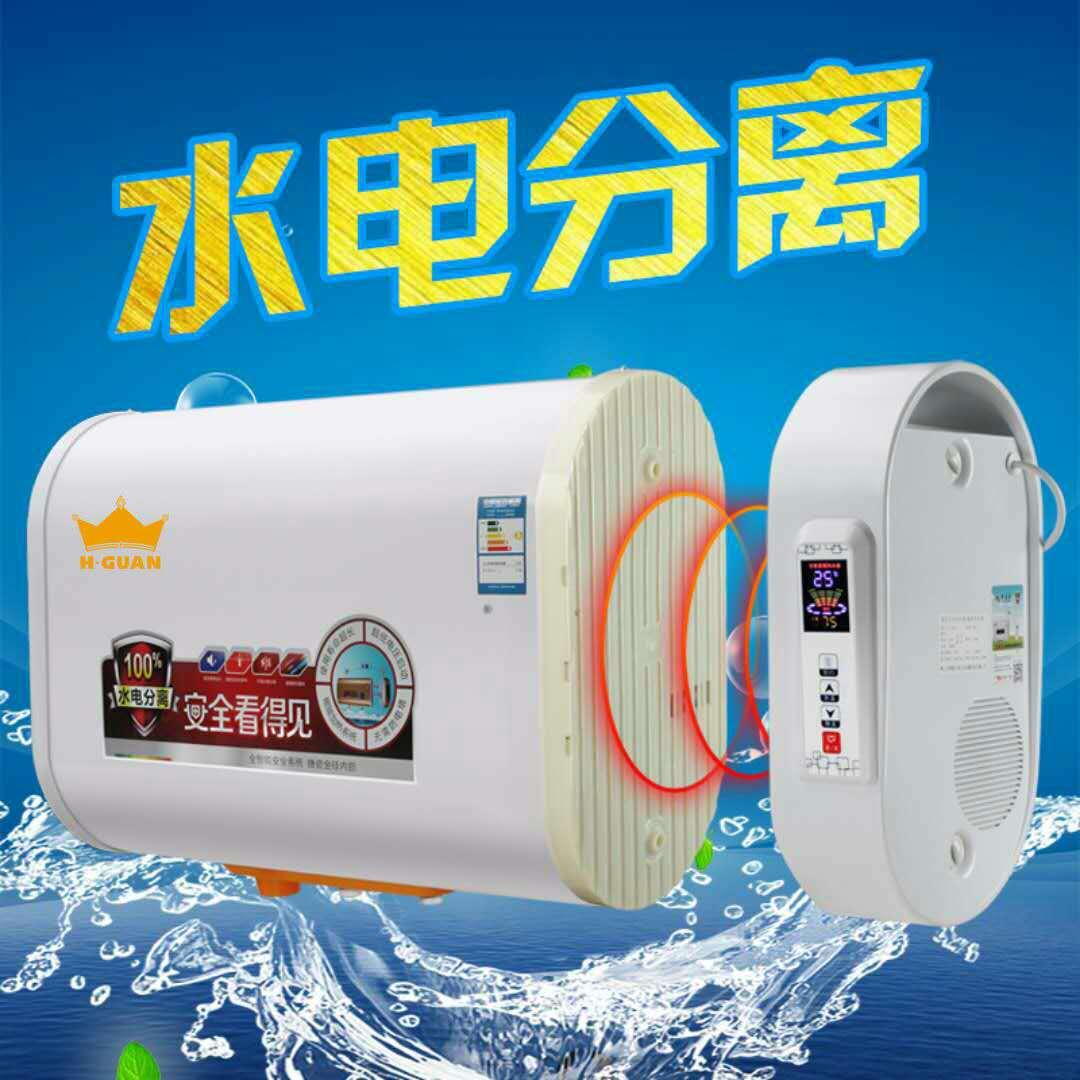 中山皇冠厨卫电器水电分离热水器