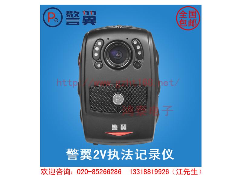 广州鸿泰电子的警翼执法记录仪销量怎么样_北京警翼执法记录仪供应