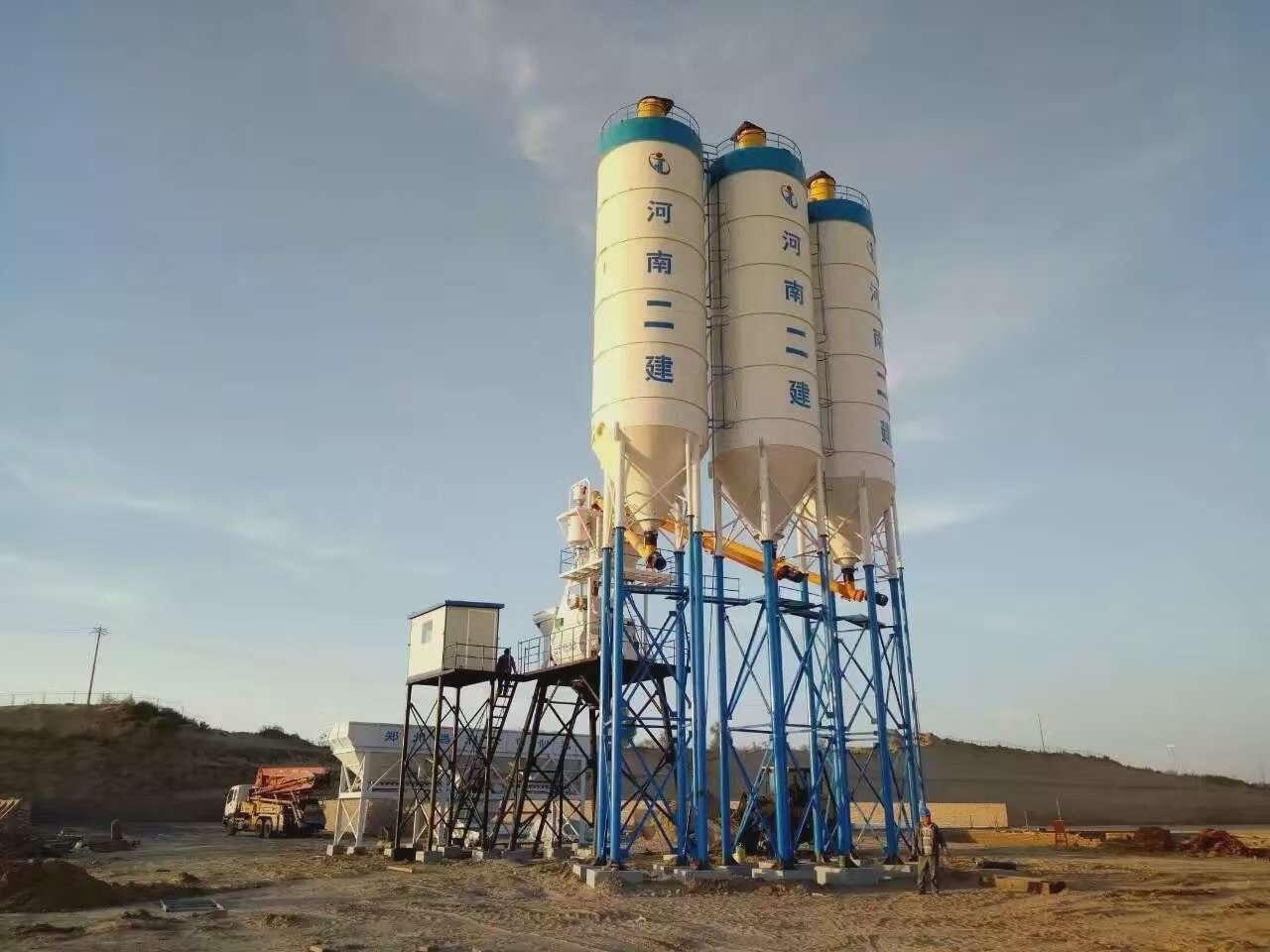 2方混凝土搅拌站型号,专业的2方混凝土搅拌站厂家推荐