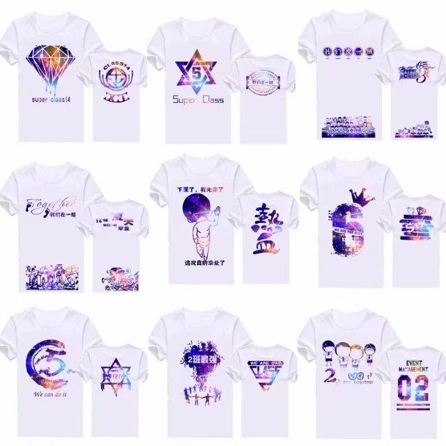 北京市口碑好的纯棉文化衫供应商是哪家_纯棉文化衫制造公司