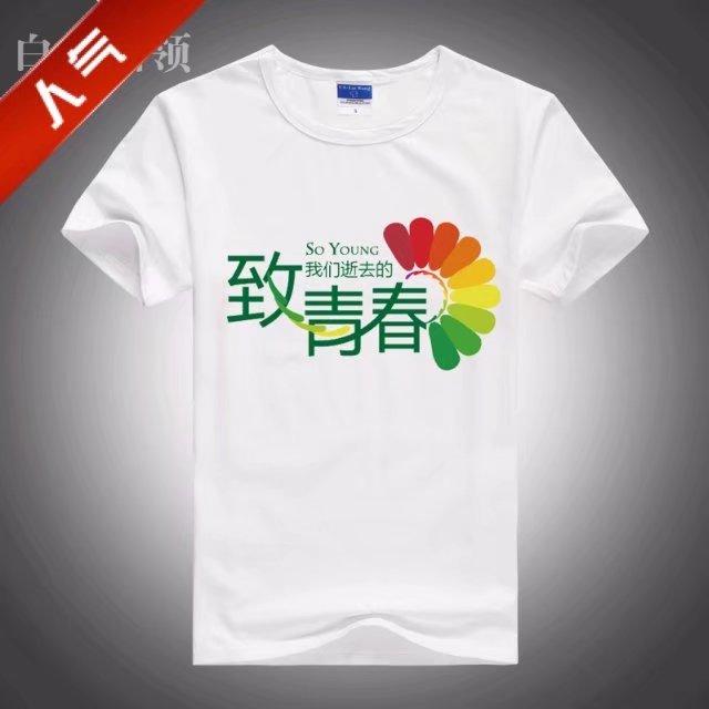纯棉文化衫哪家有_北京市纯棉文化衫知名供应商