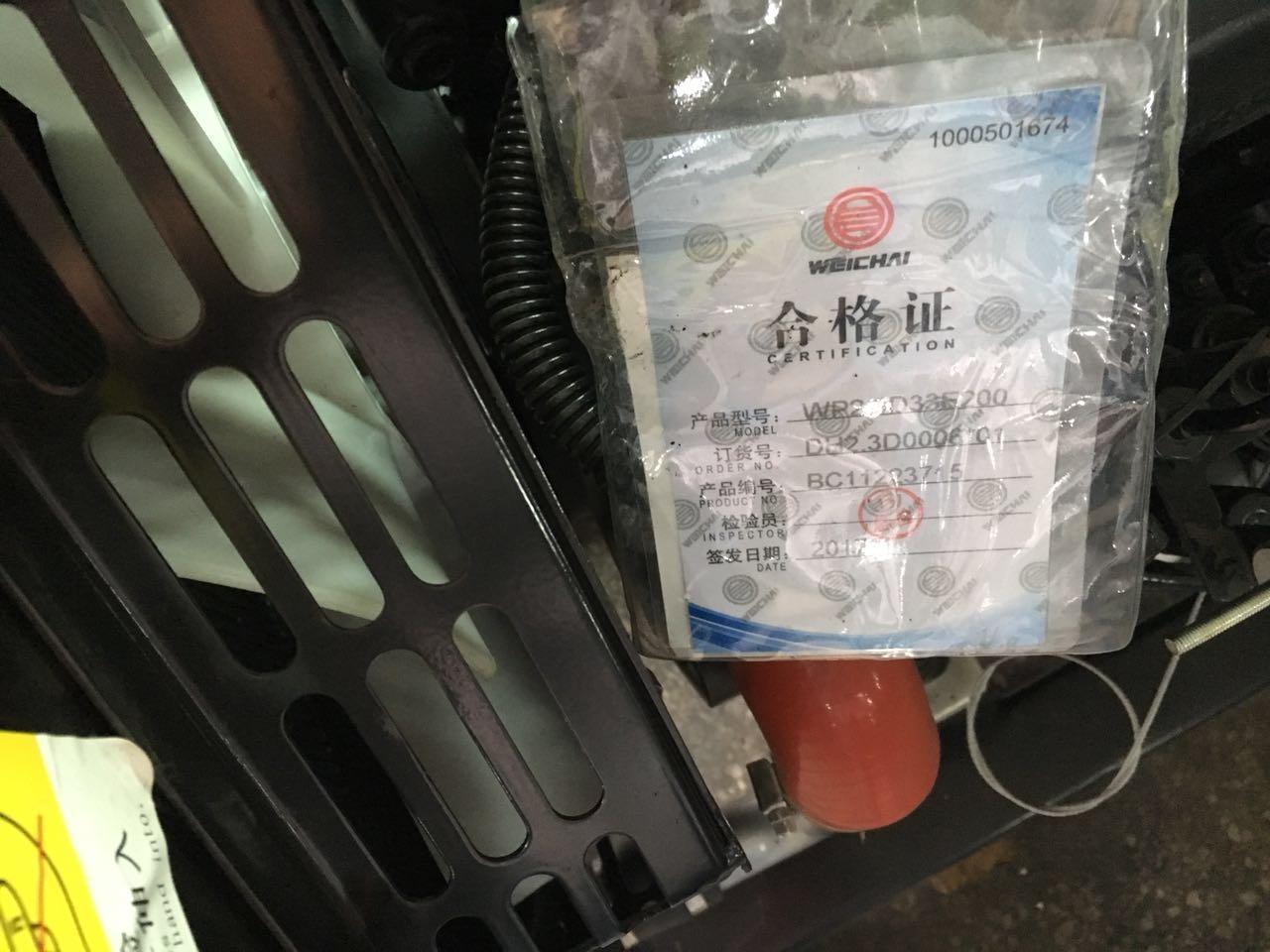 发电机厂家批发商-广东热门发电机厂家