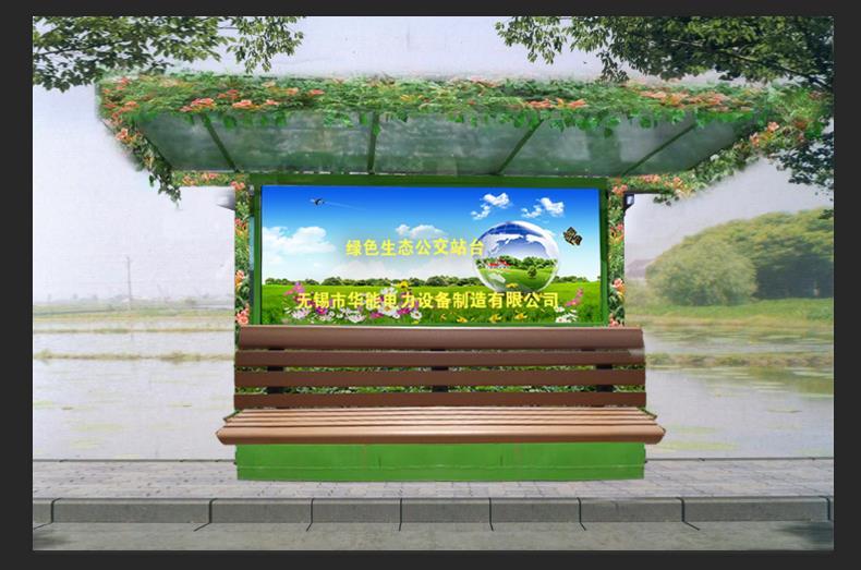 优质的绿色候车亭推荐,广东绿色候车亭哪家便宜