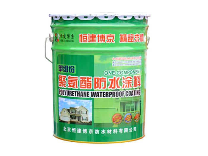 江苏聚氨酯铁桶-潍坊物超所值的铁桶供应