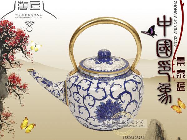 景泰蓝铜火锅价格-推荐专业的景泰蓝铜壶,便宜又实惠