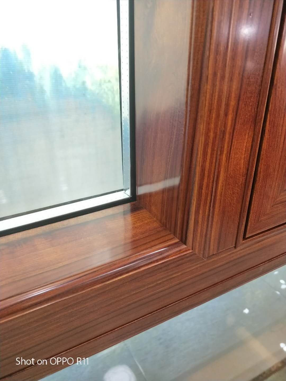 無縫焊接斷橋平開窗廠家直銷-大量供應好的平框斷橋鋁平開窗