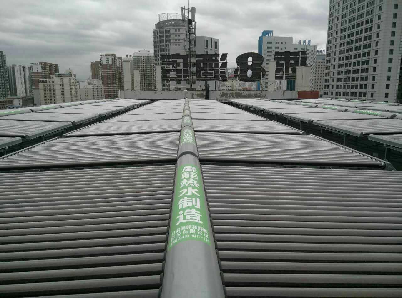 太陽能熱水采暖系統工程-好用的太陽能熱水采暖系統林峰新能源供應