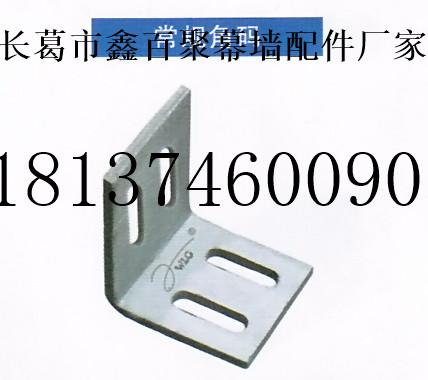 价位合理的河南幕墙连接件,鑫百聚幕墙钢构倾力推荐|上海幕墙连接件加工