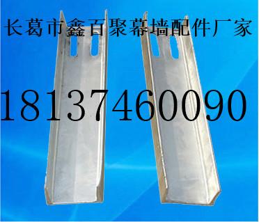 专业的河南幕墙连接件供应商|贵州幕墙连接件加工