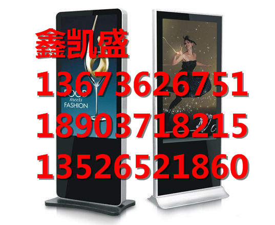 郑州广告机安装   13673626751安装热线
