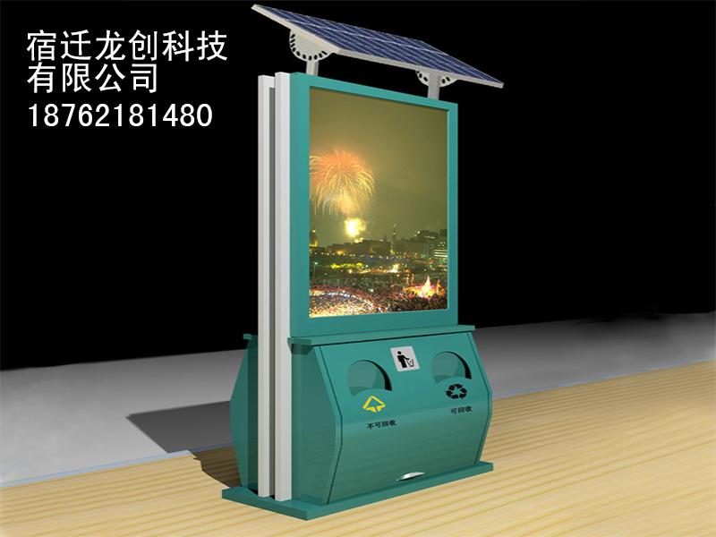 宿迁太阳能广告垃圾箱厂家直销 山西太阳能广告垃圾箱