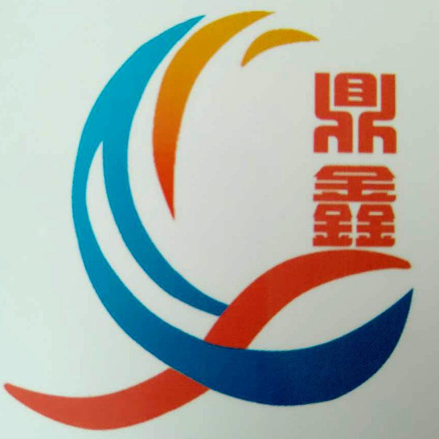 兰州鼎鑫建材有限责任公司