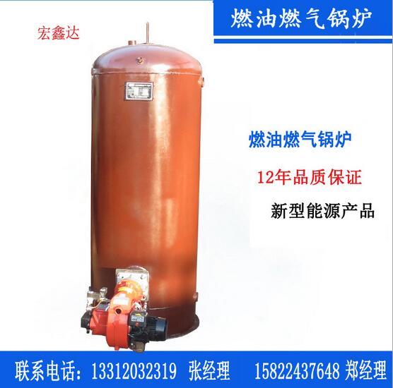 天津市正焱节能采暖设备价格划算的燃气锅炉出售_湖北采暖锅炉