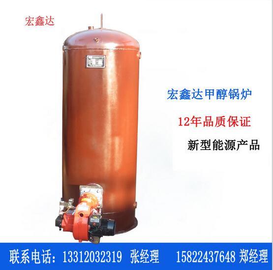 实用的天然气锅炉,优质的燃气锅炉供应信息