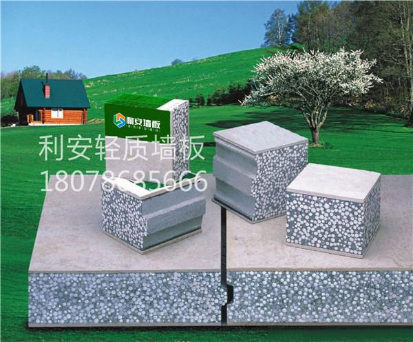 海南新型墙板厂家-广西利安建材提供的轻质墙板口碑怎么样