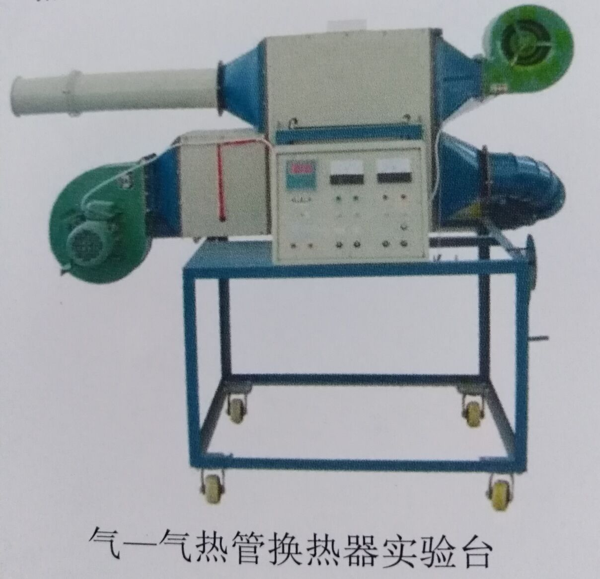 合肥伸展体的导热特性实验台价格|合肥哪里有供应品质好的伸展体的导热特性实验台