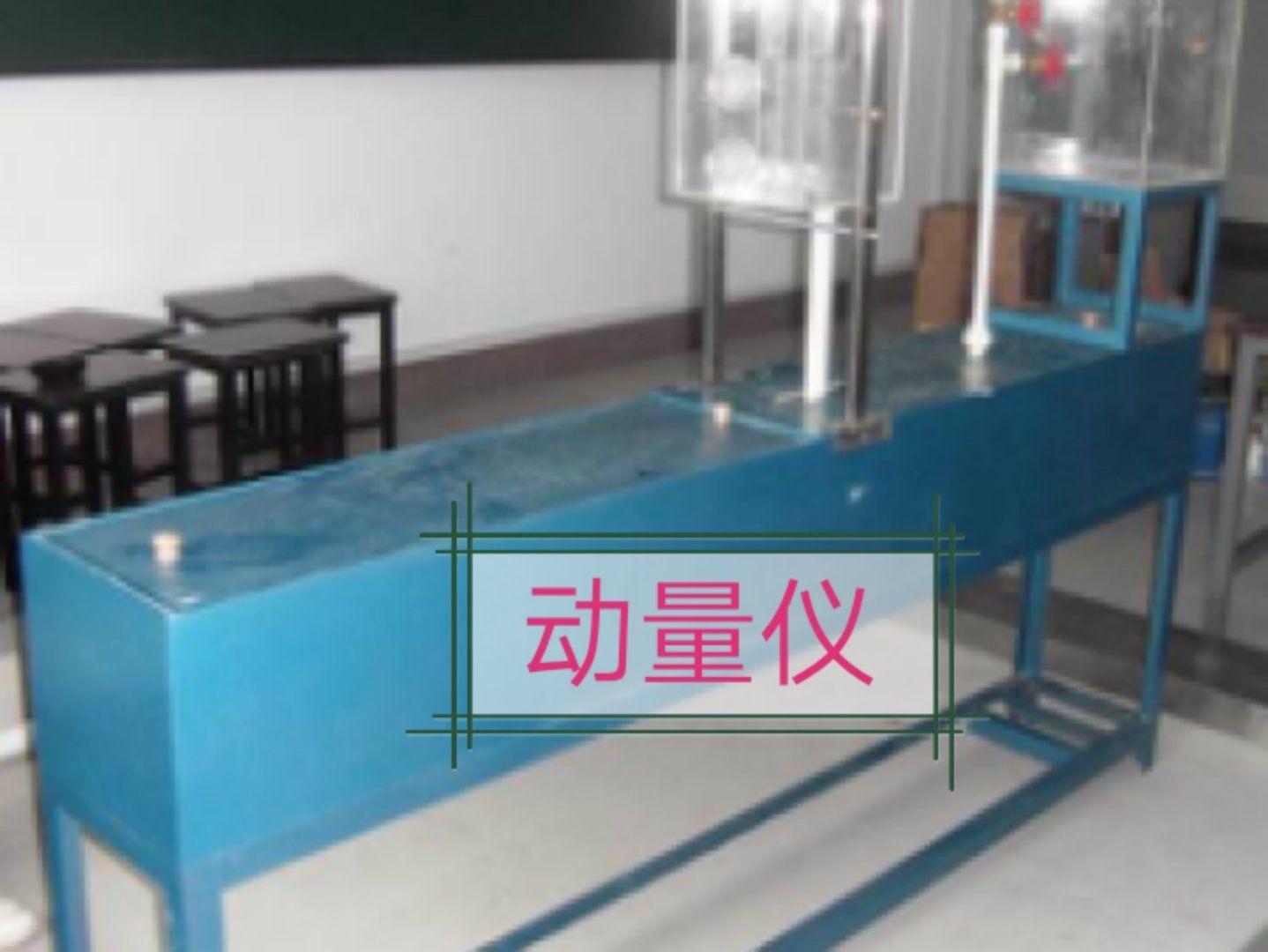 合肥价格优惠的变底波活动小水槽推荐-安徽变底波活动小水槽厂家