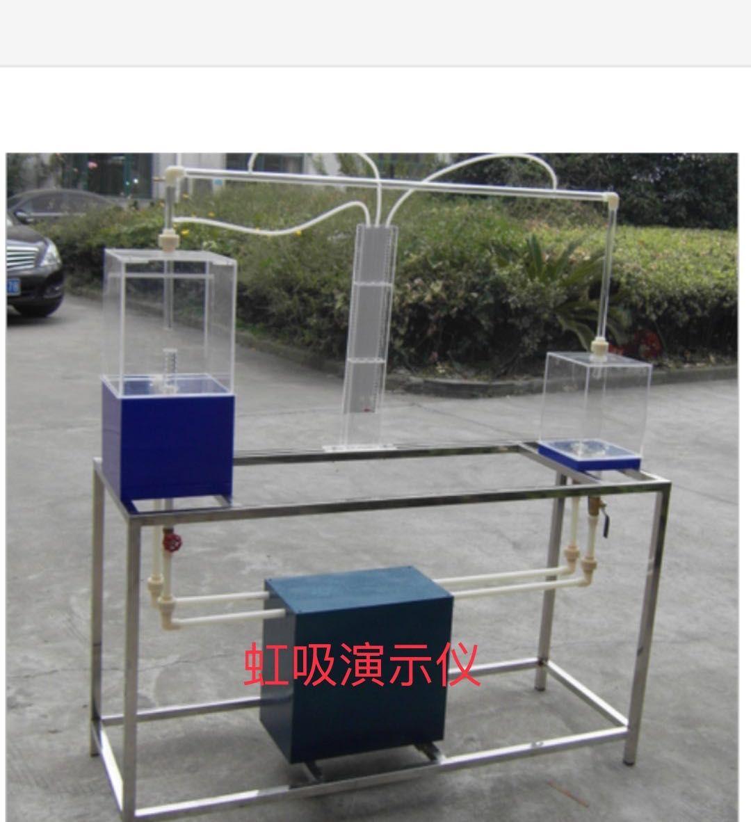如何选购实惠的管路串并联综合实验,安徽管路串并联综合实验厂家