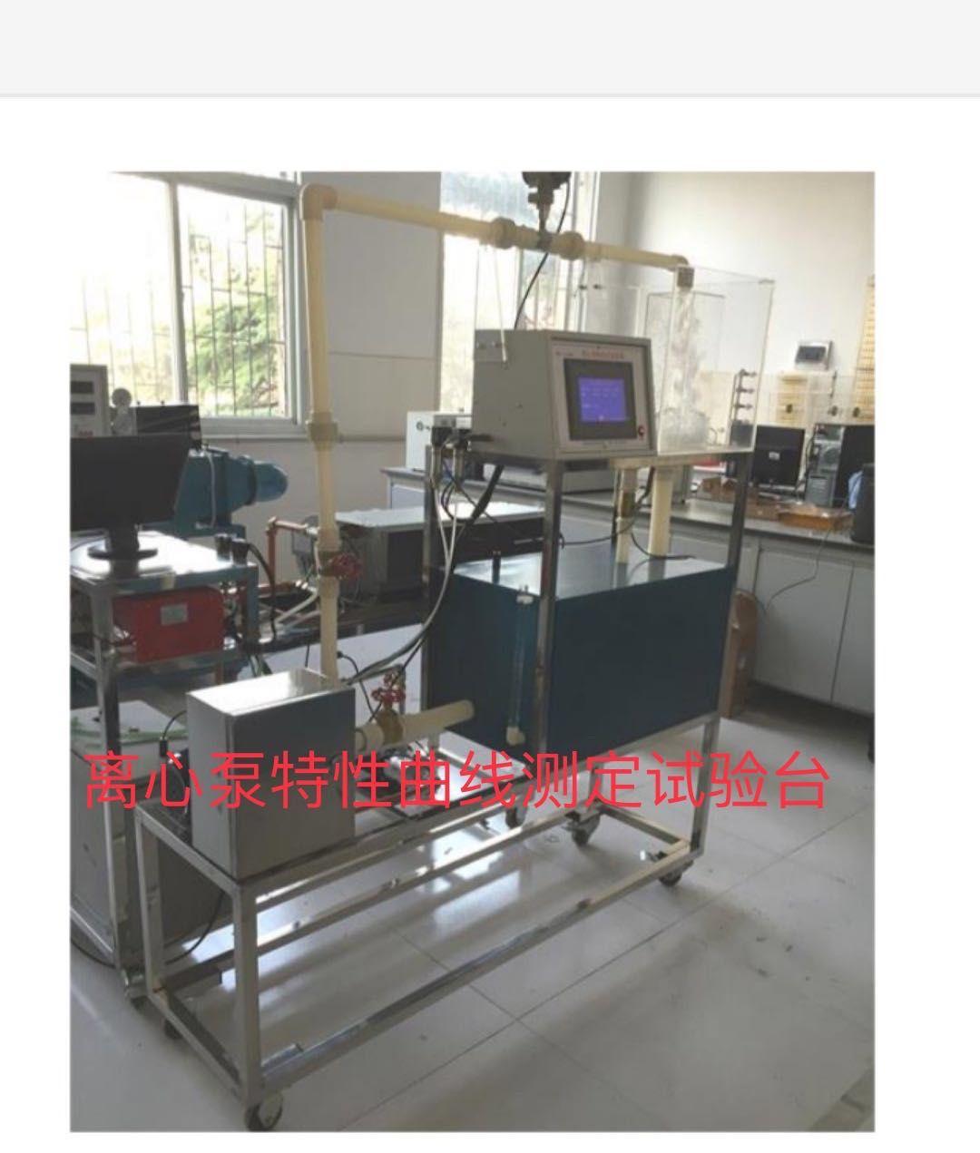 安徽空化机理实验仪厂家|安徽空化机理实验仪厂家怎么样