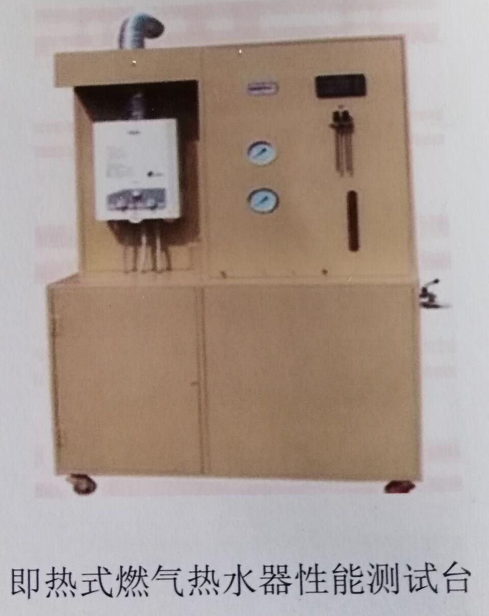 合肥气体定压比热测定实验装置价格——报价合理的气体定压比热测定实验装置,就在合肥万学科教仪器