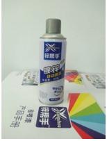 熱鍍鋅專用修補漆,推薦有品質的鍍鋅專用修補漆