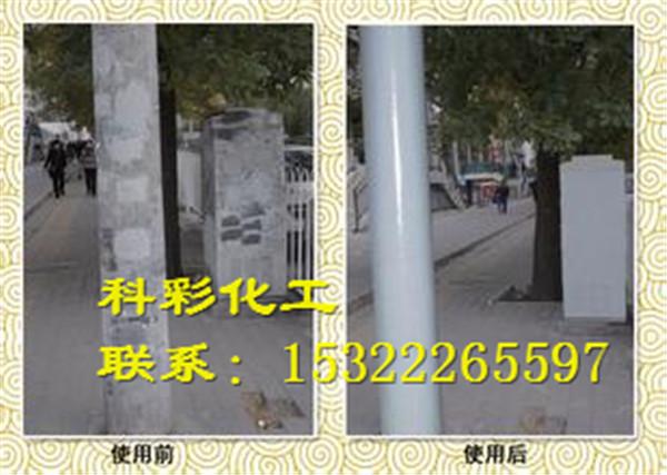 广东涂料-供应,防小广告涂料