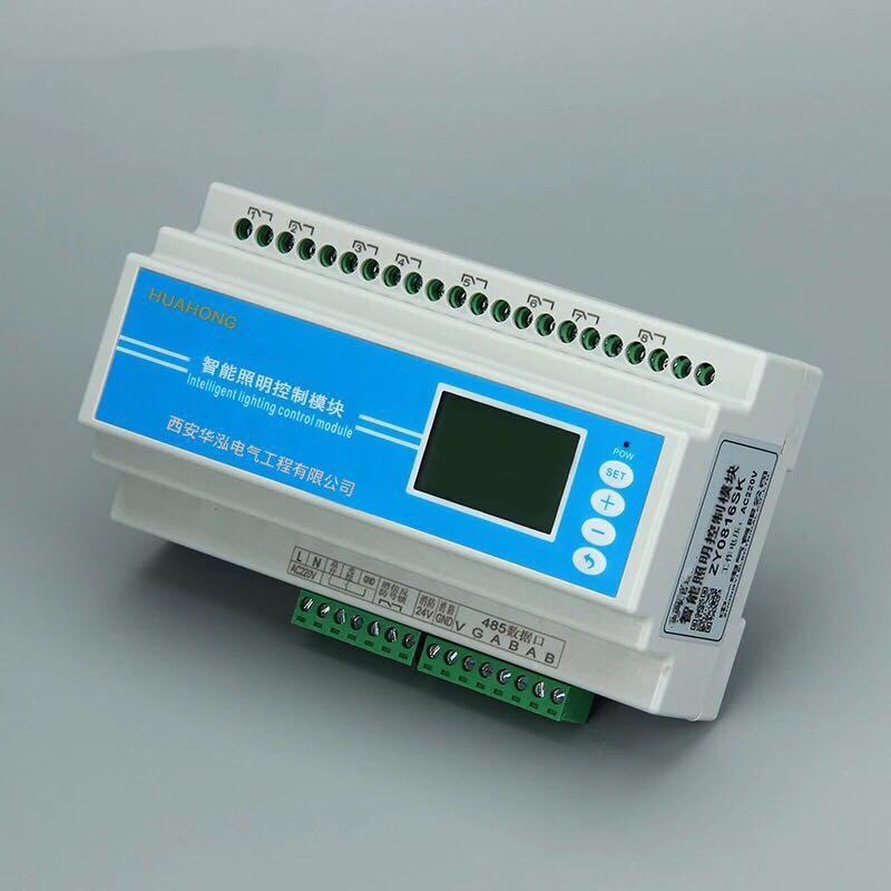 ASF.DM.4.智能照明调光模块智能照明控制模块华泓