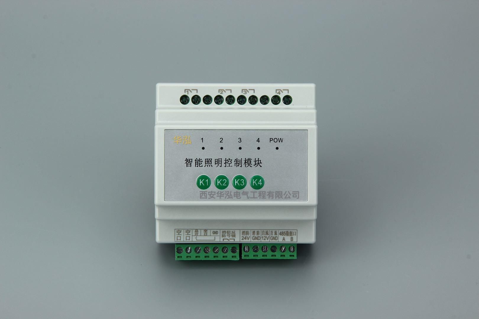 SR0816AD/SR0810AA智能继电器控制模块智能照明