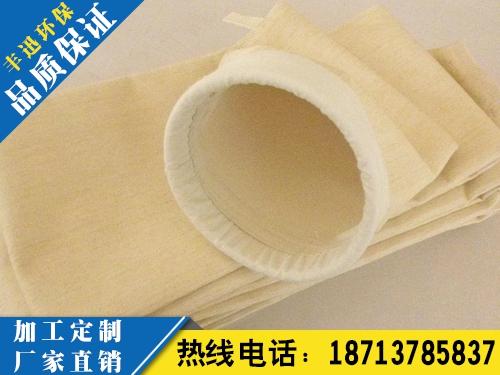 除尘布袋 丰迅环保提供优惠的除尘器布袋